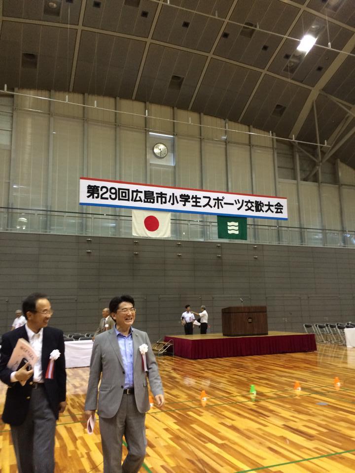 20140719広島市小学生スポーツ交歓大会