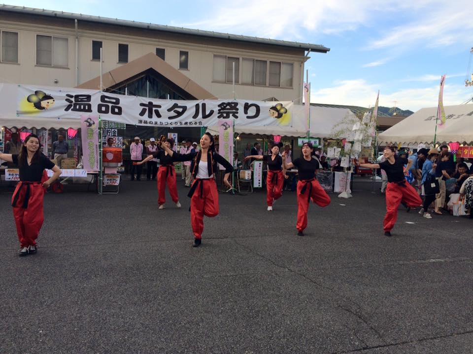20150607第3回温品ホタル祭り