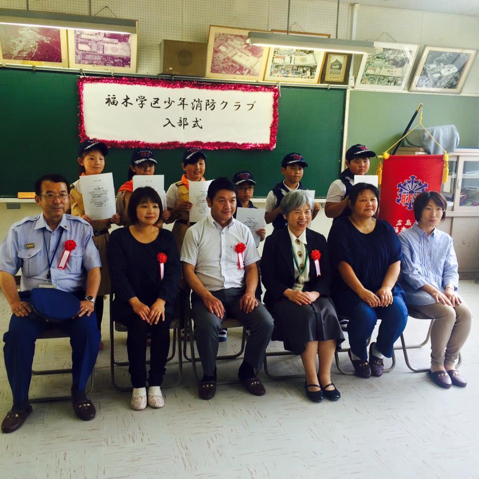 20150610福木学区少年消防クラブ入部式