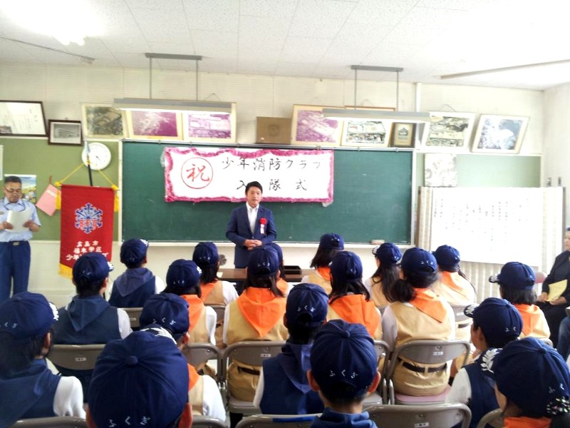 福木学区少年消防クラブ入隊式