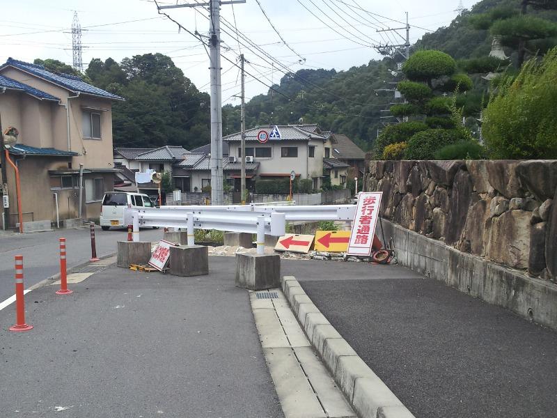 馬木惣野谷バス停北側道路拡幅整備