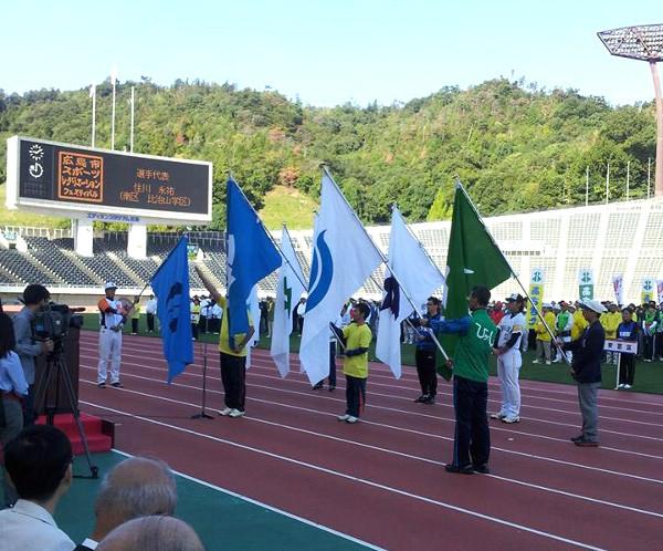 スポーツレクリエーションフェスティバル