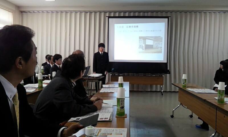 沼田高等学校