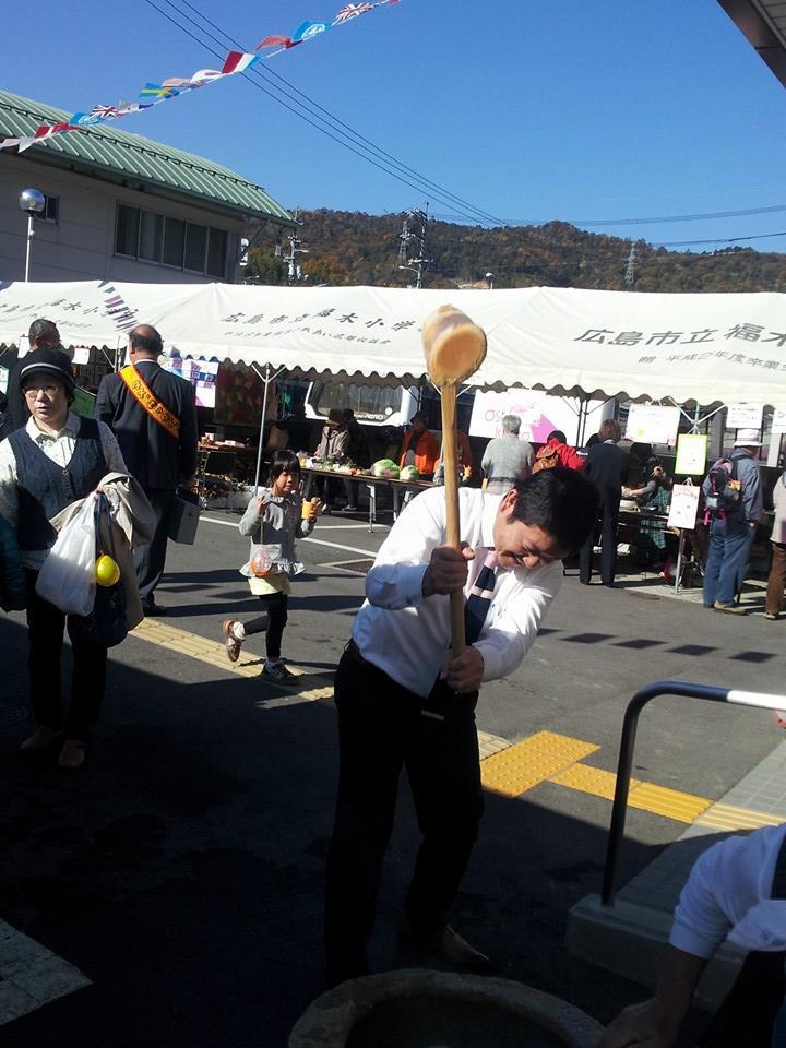 第40回福田公民館祭り