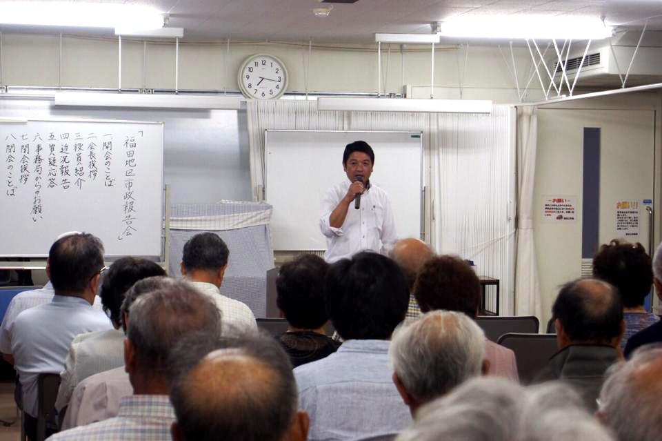 福田地区市政報告会