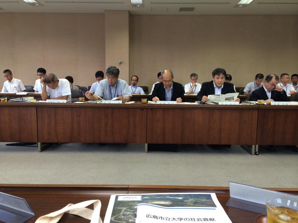 広島市立大学訪問
